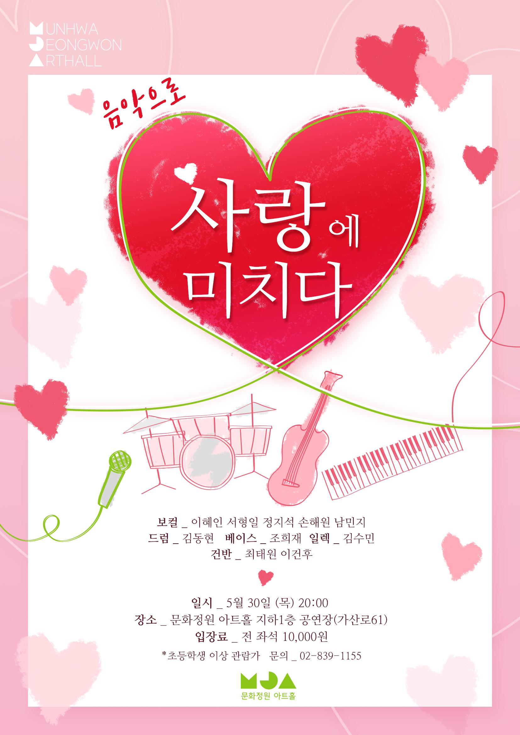 문화정원_poster_190517_final.jpg