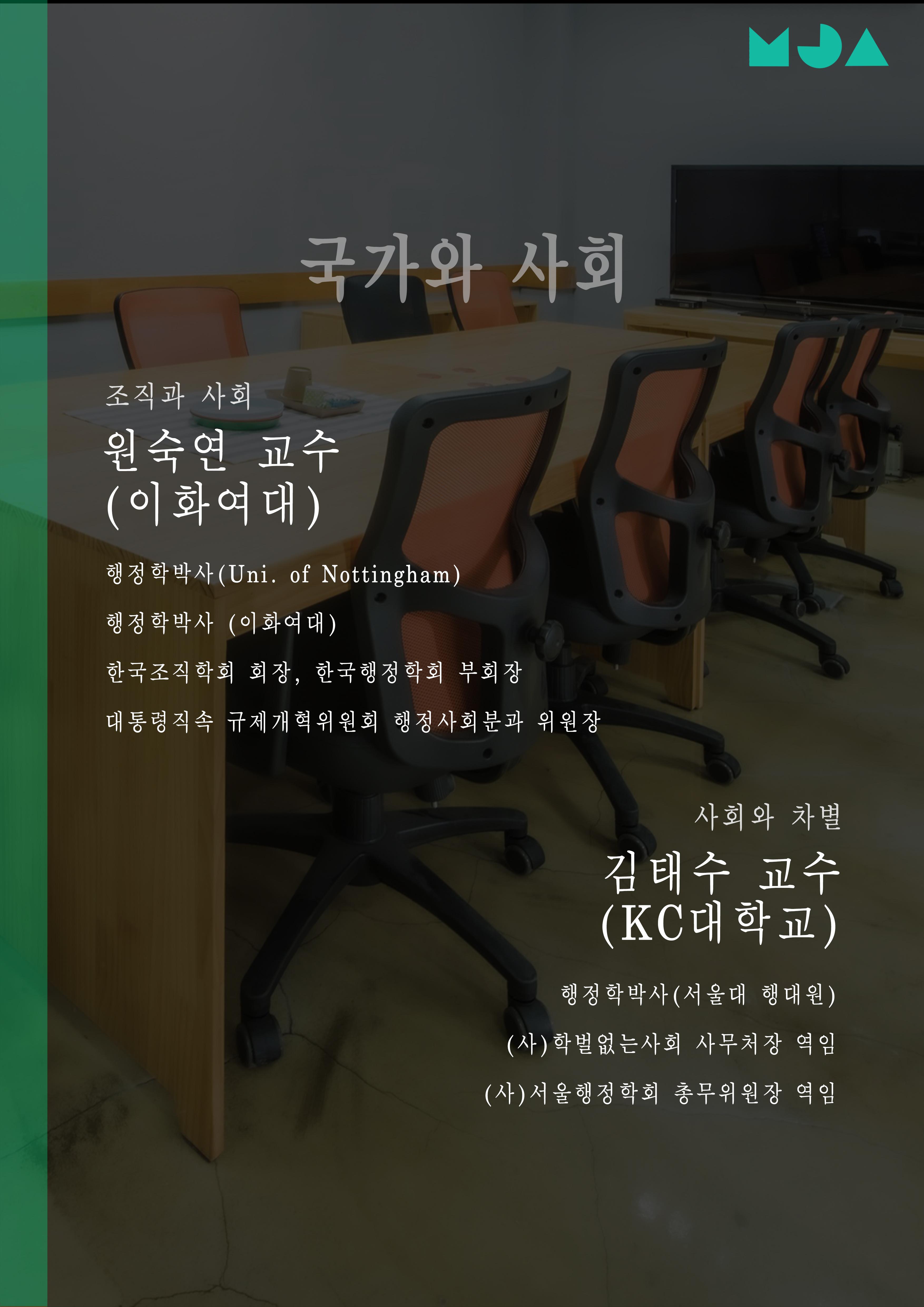 강사진소개2-11.jpg
