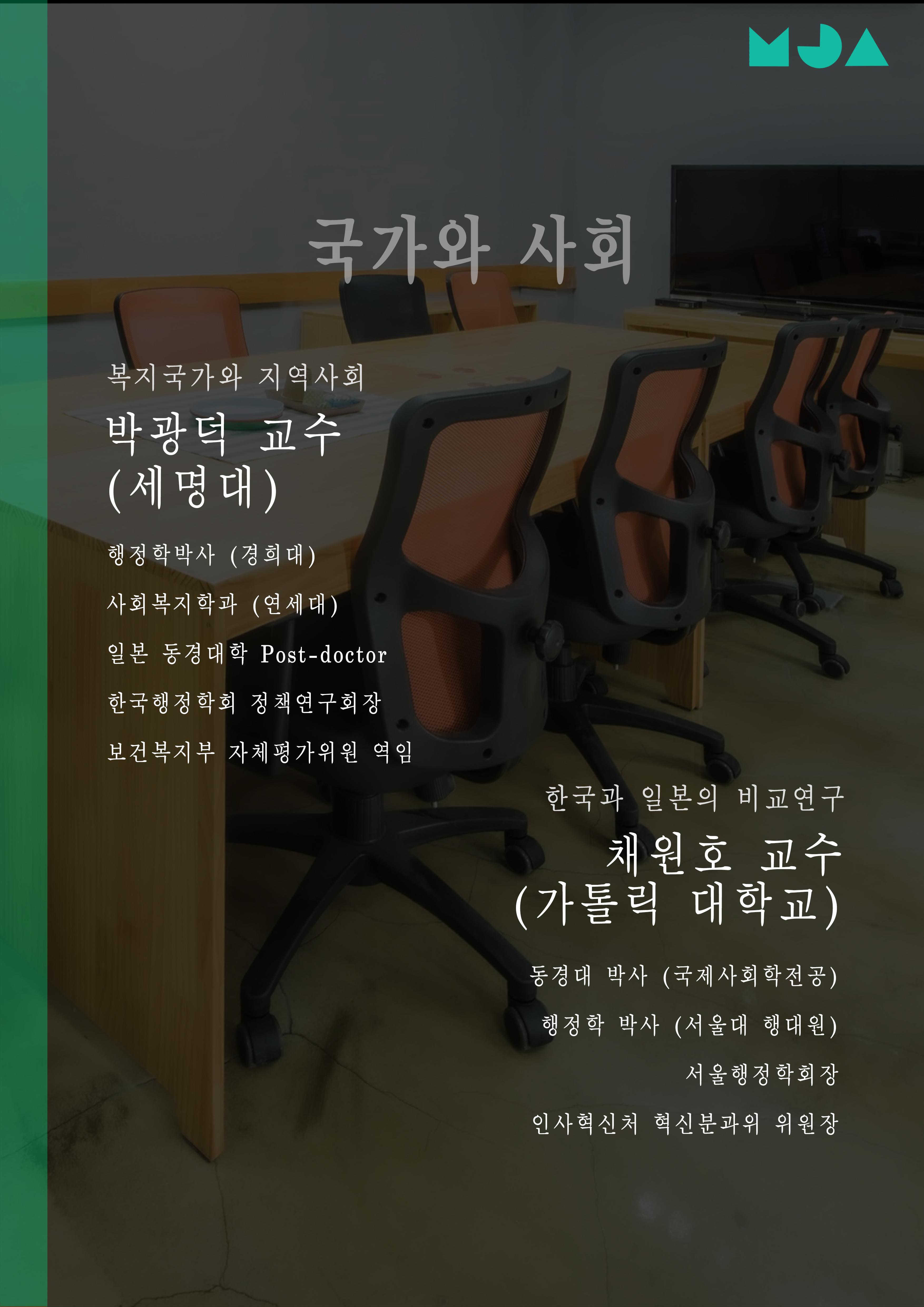 강사진소개2-22.jpg