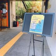 2020.05.05(화)~10(일) 우리동네작은미술관개관기념